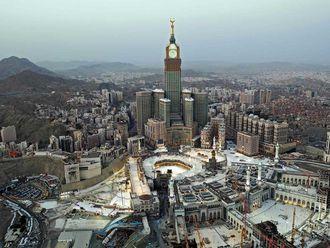 Saudi Mecca clock