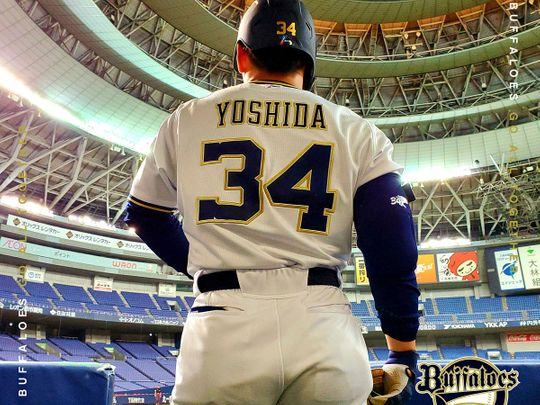 Orix Buffaloes' Masataka Yoshida during a practice match