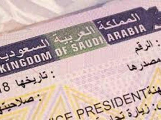 20200527_saudi_visa