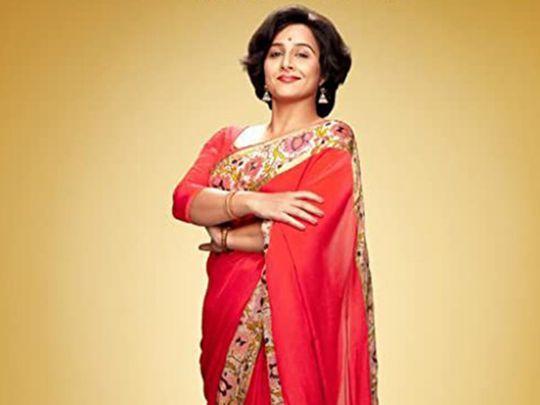 Shakuntala Devi-1590568005529