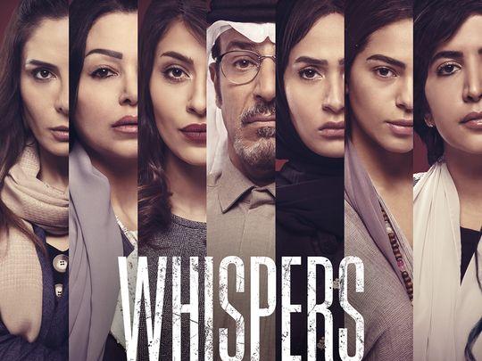 A poster of the Saudi Arabian Netflix show, 'Whispers'