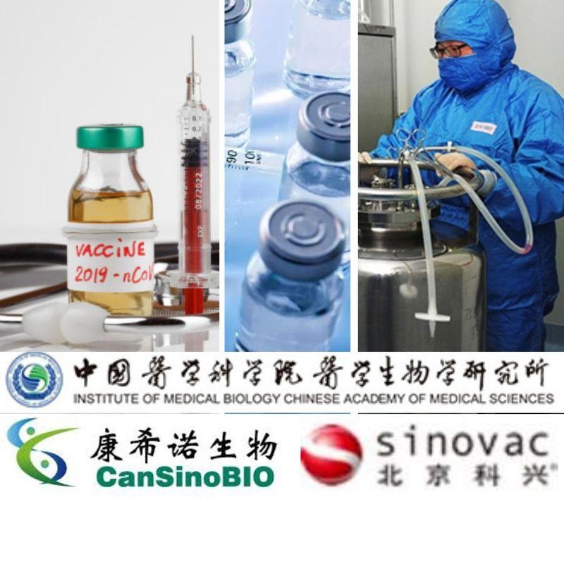 China vaccine 003