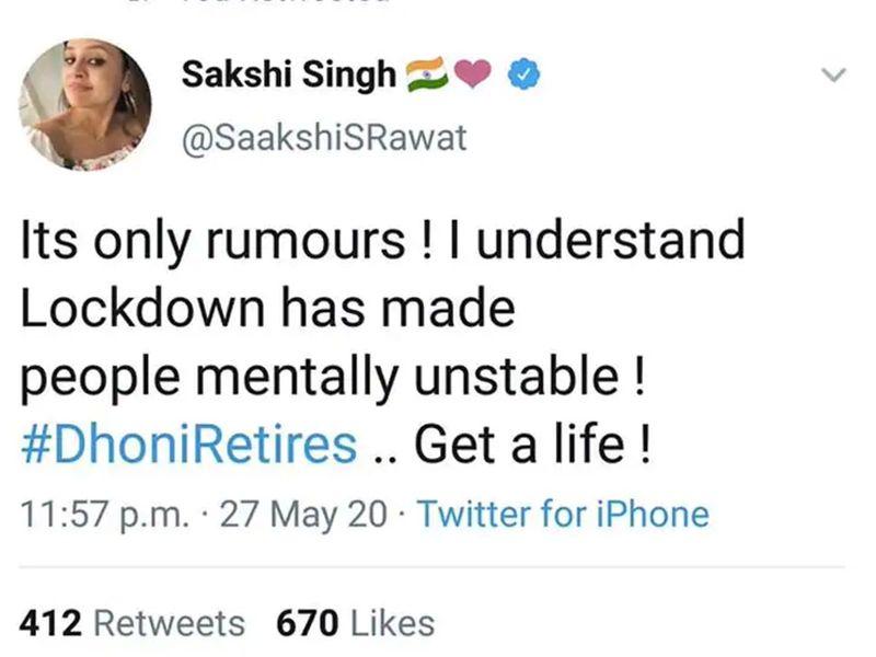 Sakshi's tweet was later deleted