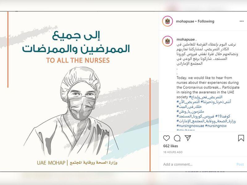nurses speak out