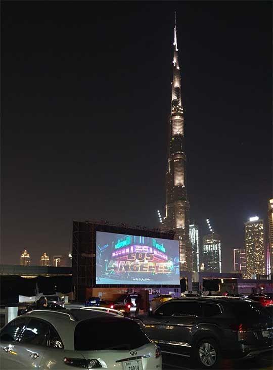 Reel Cinema Dubai Mall
