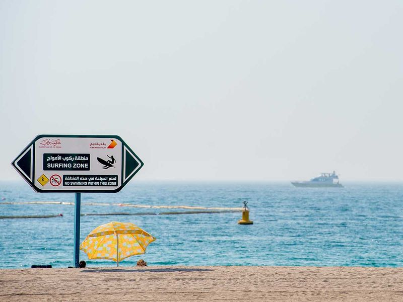 The reopened open beach, next to the Burj Al Arab.