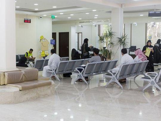 20200531_Bahrain_labor_ministry