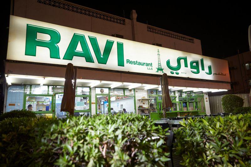 NAT Ravi restaurant 1-1590927655069