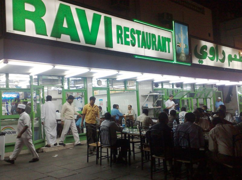 NAT Ravi restaurant 63-1590927660846