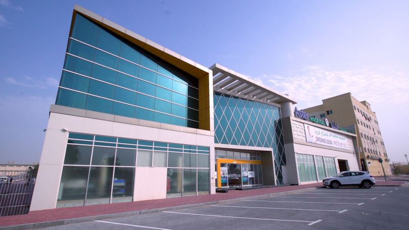 The new Aster Hospital facility in Muhaisnah