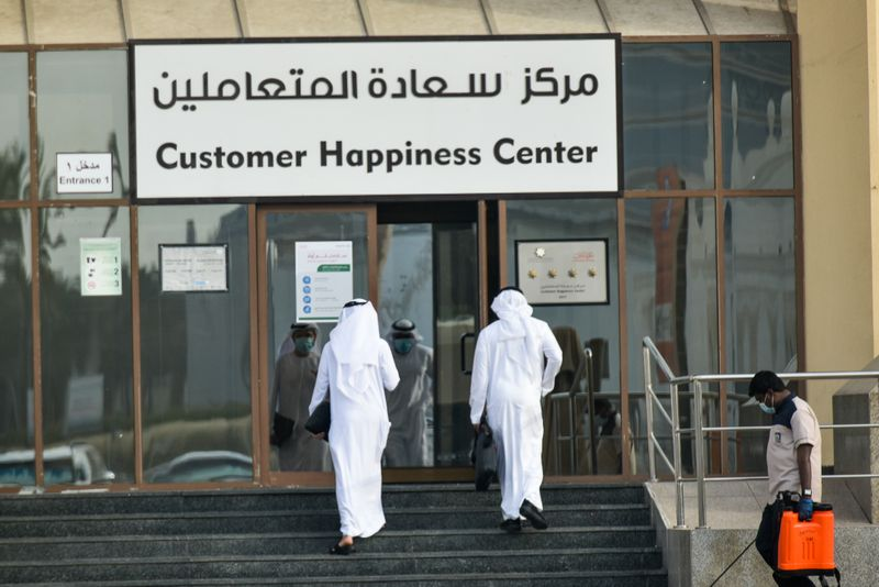 Ultimate guide to what's open across the UAE government offices
