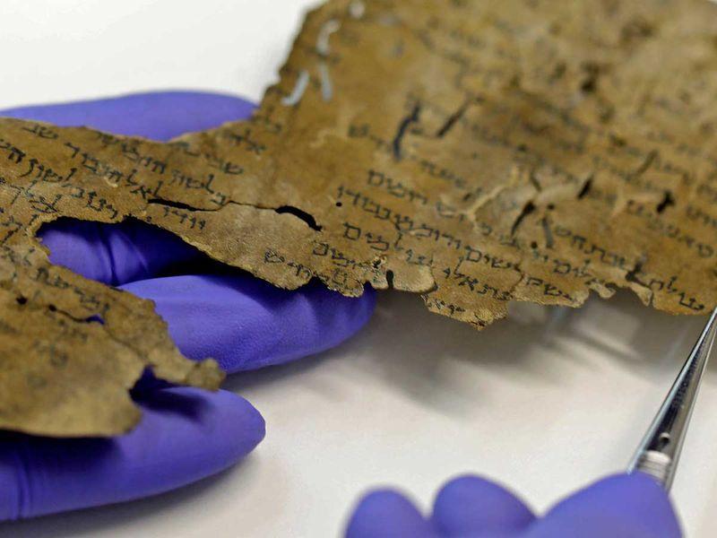 20200603 dead sea scrolls