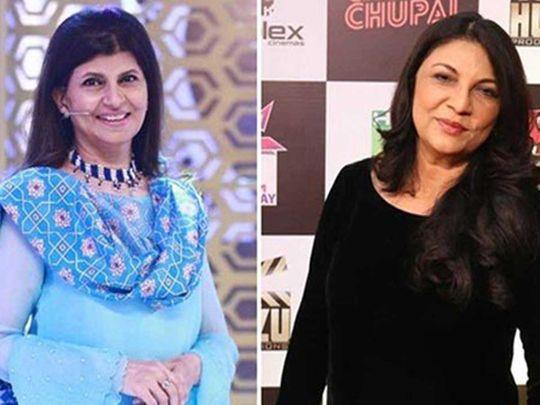 Rubina Ashraf and Sakina Samo