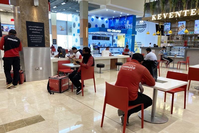 WEB 200603 DUBAI TODAY53-1591183450867