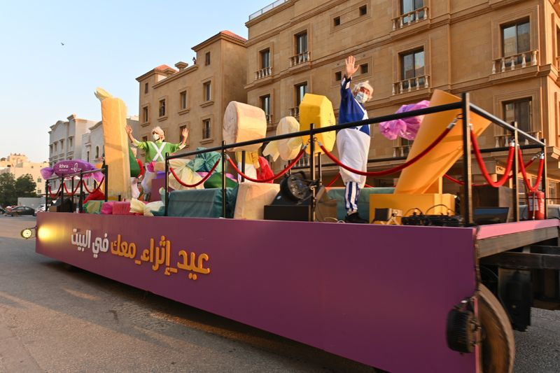 TAB WK 200602 Ithra by Aramco Eid Parade 3-1591421184287