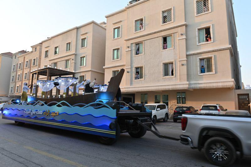 TAB WK 200602 Ithra by Aramco Eid Parade Al-Khobar 2-1591421192588