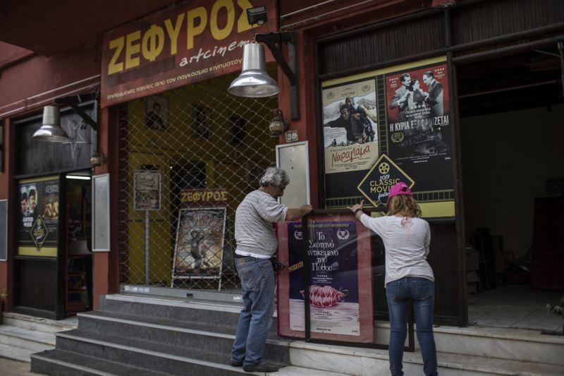 Copy of Virus_Outbreak_Greece_Open_Air_Cinemas_Photo_Gallery_42298.jpg-786f6-1591533429538