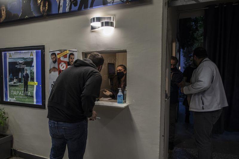 Copy of Virus_Outbreak_Greece_Open_Air_Cinemas_Photo_Gallery_82485.jpg-489e9~1-1591533424665