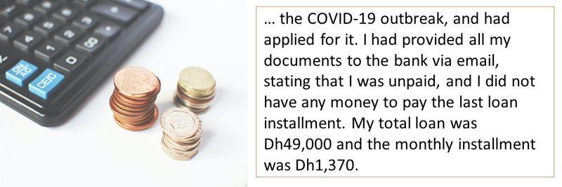 DIB complaint- Mr Noordeen