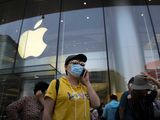 20200610 apple store