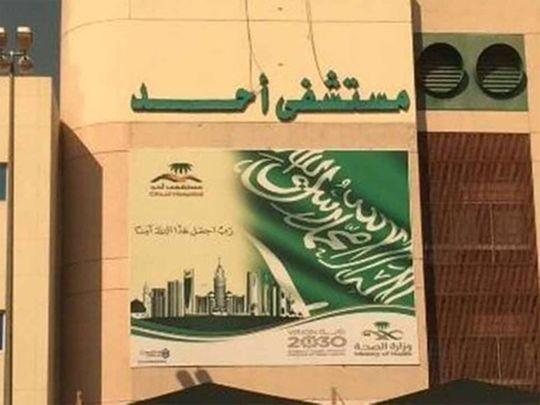 20200610_saudi_hospital