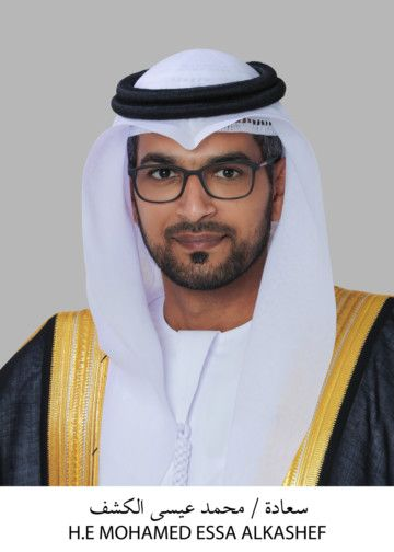 NAT Mohammad Al Kashef-1591807875609