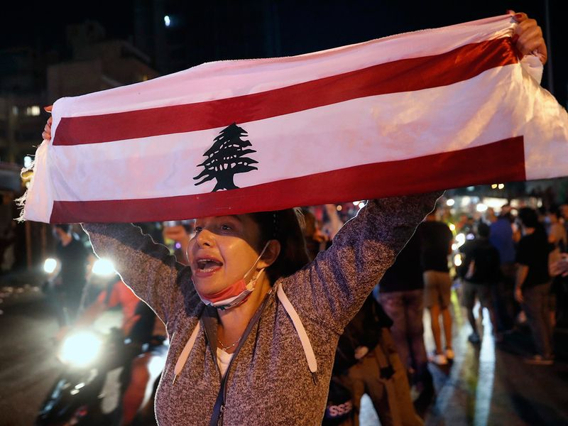 Lebanon Protests gallery_AP