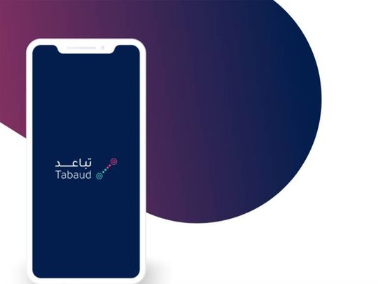 20200614_Tabaoud