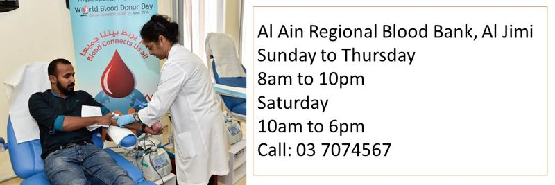 How to donate blood in the UAE 24