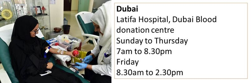 How to donate blood in the UAE 25