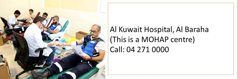 How to donate blood in the UAE 27