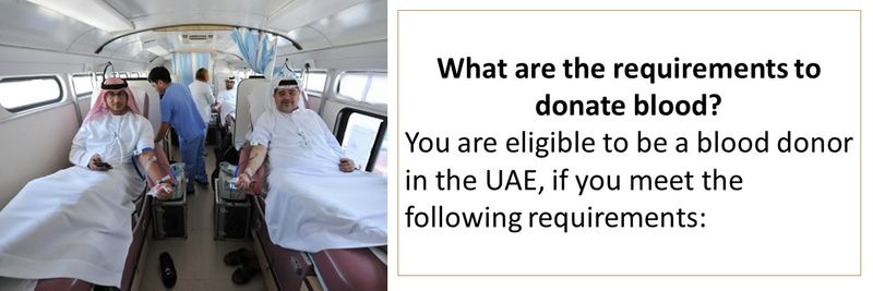 How to donate blood in the UAE 8
