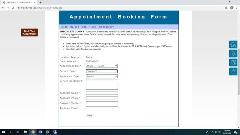 BLS site screenshot-1592491578830