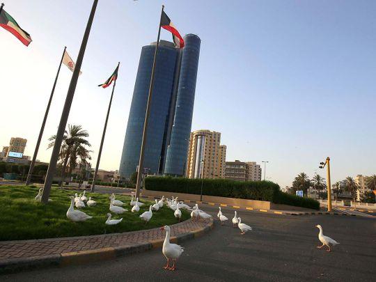 20200621_Kuwait_downtown