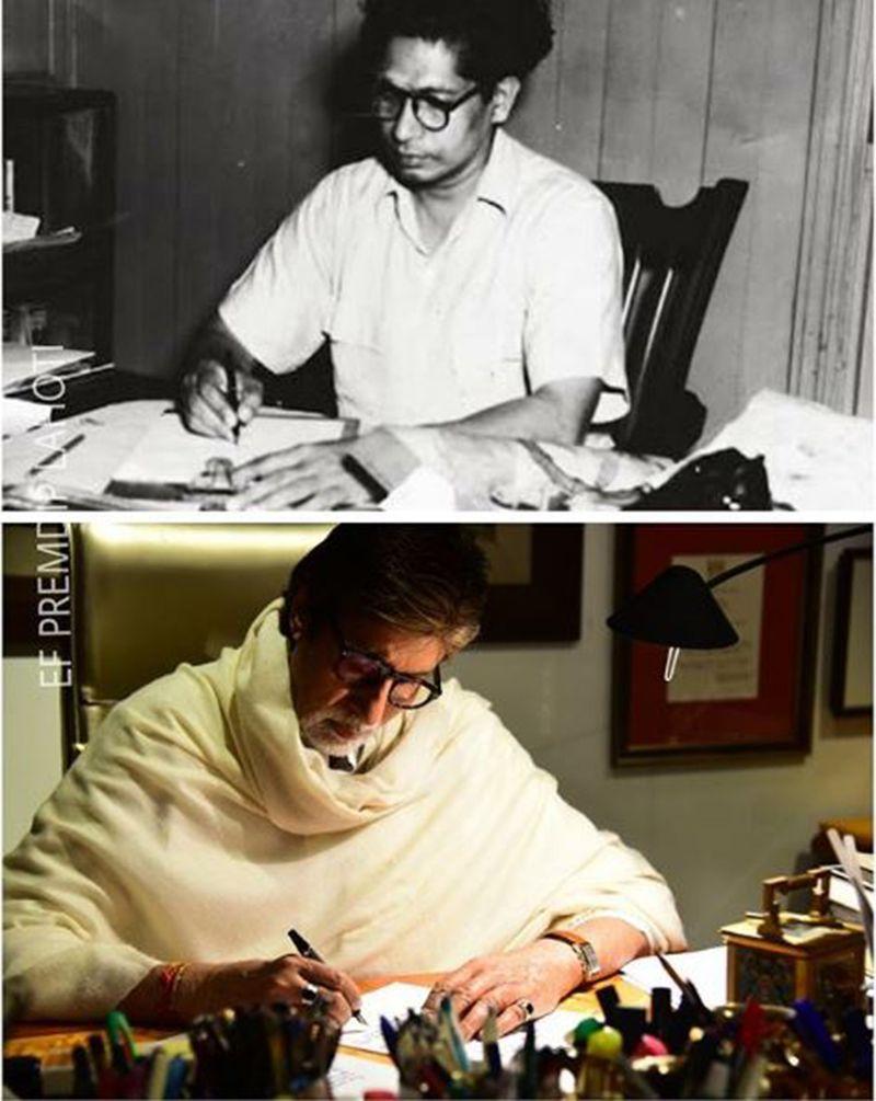 Amitabh and his father Harivansh Rai Bachchan