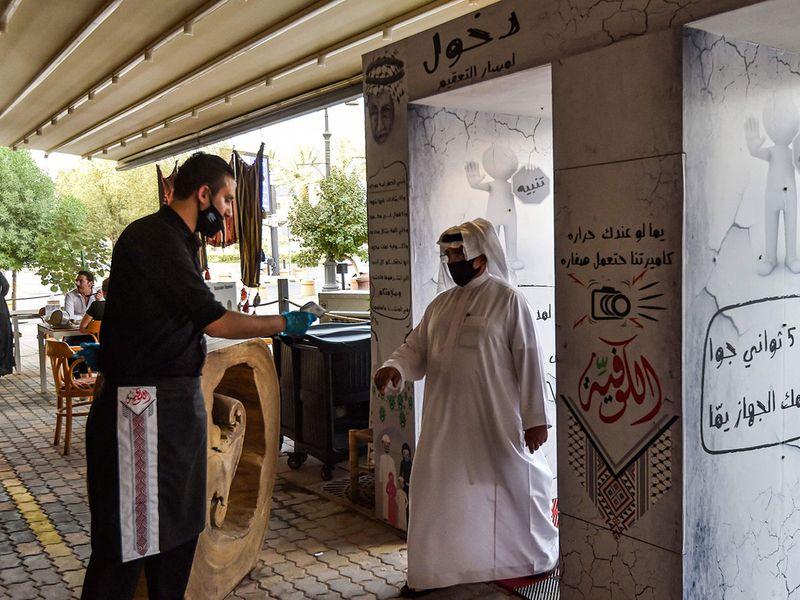 Saudi Resturant