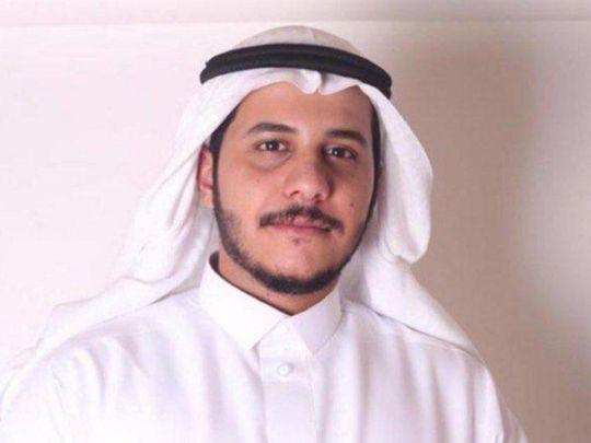 20200623_saudi_missing