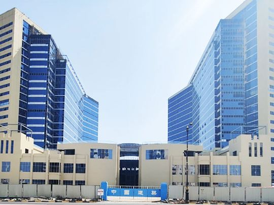 Al Taif Business Centre