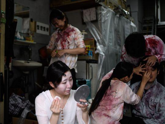 WLD JAPAN haunted-1593014699844