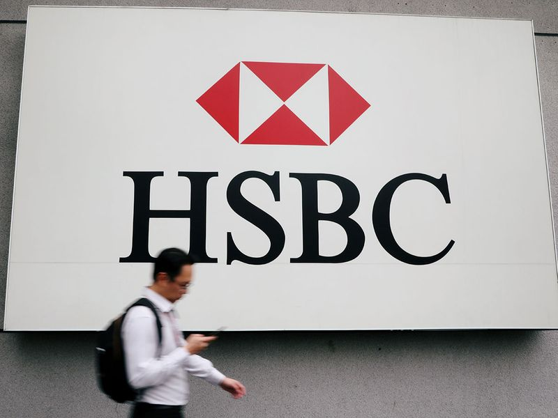 HSBC sharpens focus of Saudi Arabia investment banking unit