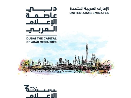 Commemorative stamps issued with 'Dubai: Capital of Arab Media 2020' logo