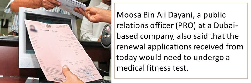 Medical fitness test required