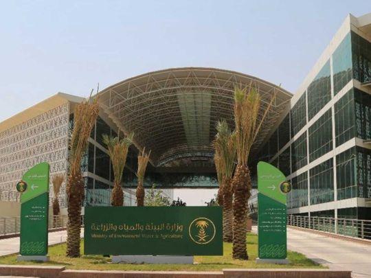 Saudi environment ministry