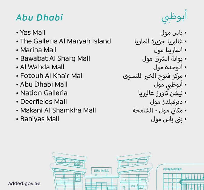 Abu Dhabi list shopping centres