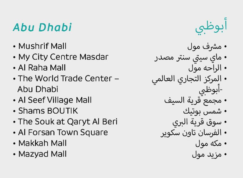 Abu Dhabi shopping centres reopen part 2