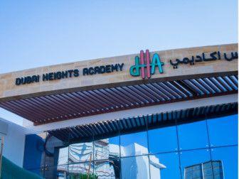 NAT FM Dubai Heights-academy-1593426680693