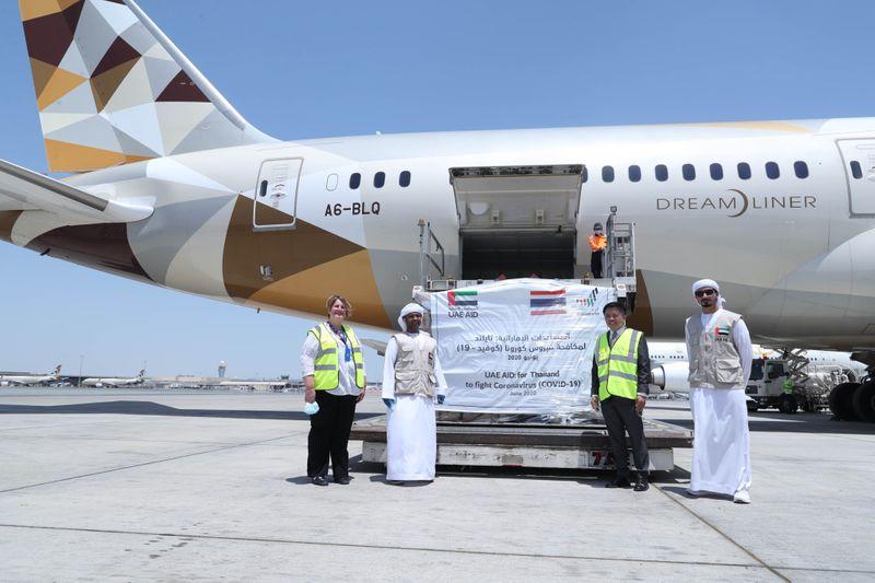 NAT UAE AID1-1593440151967