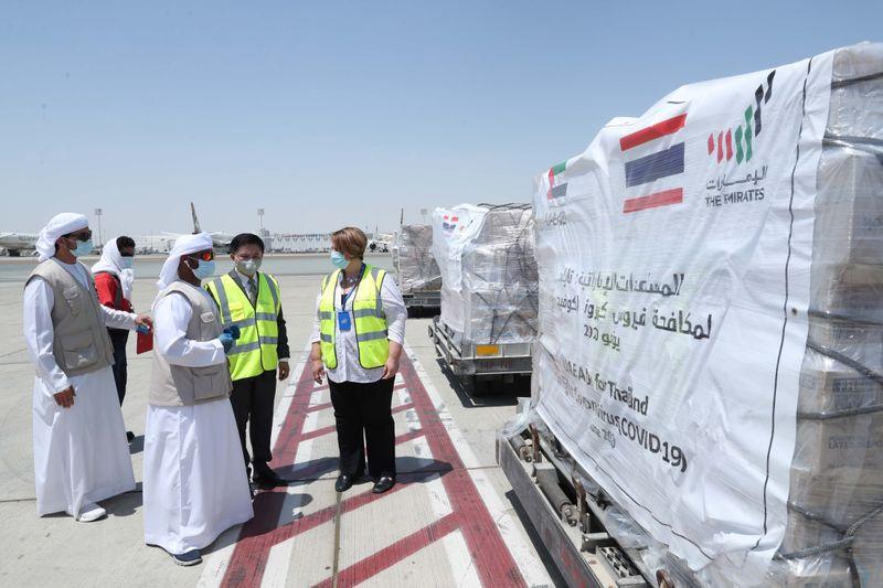 NAT UAE AID11-1593440157739