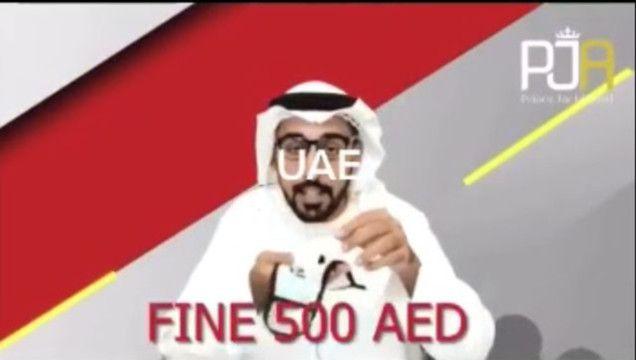 NAT 200630 Emirati blogger 1-1593498487602