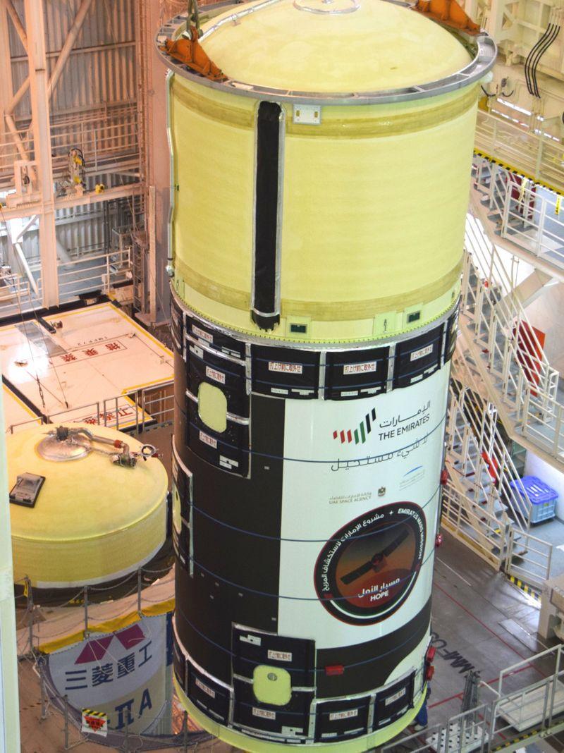 UAE MARS1-1593518084468